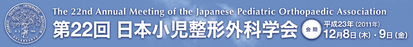 The 22nd Annual Meeting of the Japanese Pediatric Orthopaedic Association
